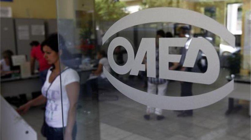 ΟΑΕΔ: Κάμψη σχεδόν 2% στον αριθμό των εγγεγραμμένων ανέργων