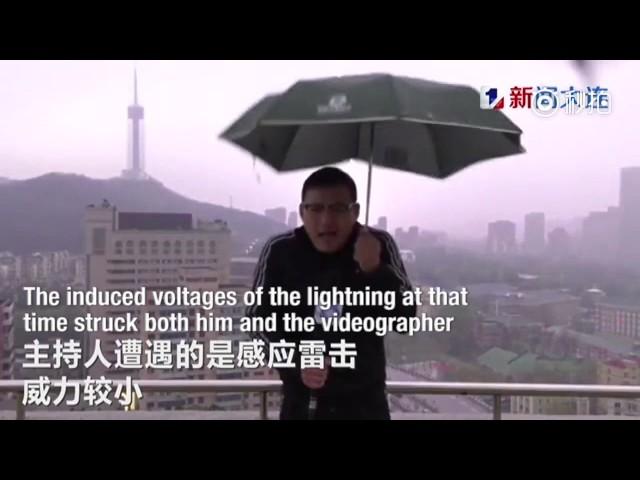 Κεραυνός χτύπησε την ομπρέλα μετεωρολόγου σε ζωντανή σύνδεση [vid]