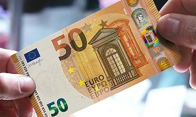 Από σήμερα σε κυκλοφορία το νέο χαρτονόμισμα των 50 ευρώ