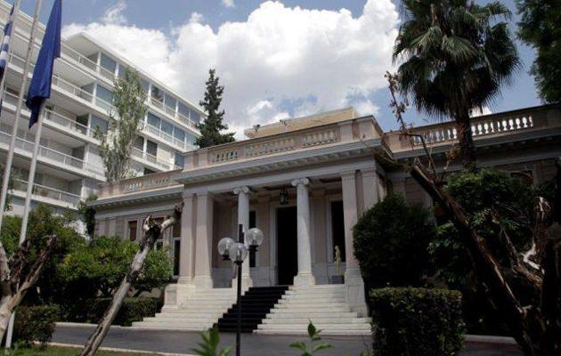 Συνεδρίαση του ΚΥΣΕΑ στο Μαξίμου για τις τουρκικές προκλήσεις