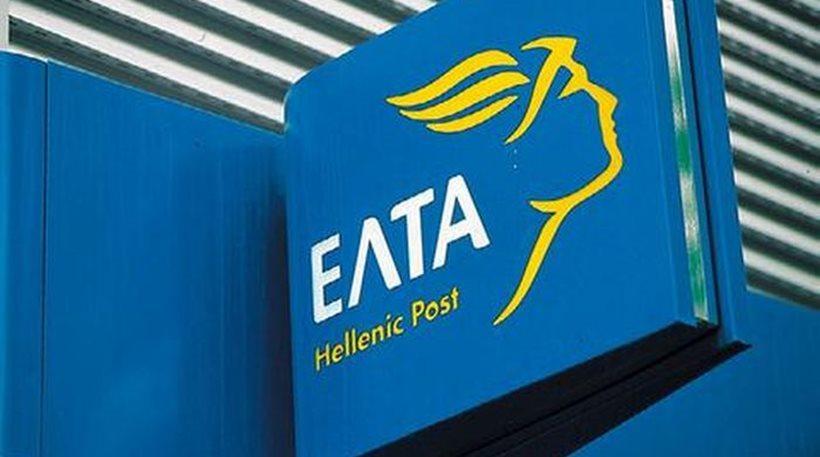 Απεργούν από αύριο έως και την Παρασκευή οι ταχυδρόμοι Αθήνας και Ν. Αττικής
