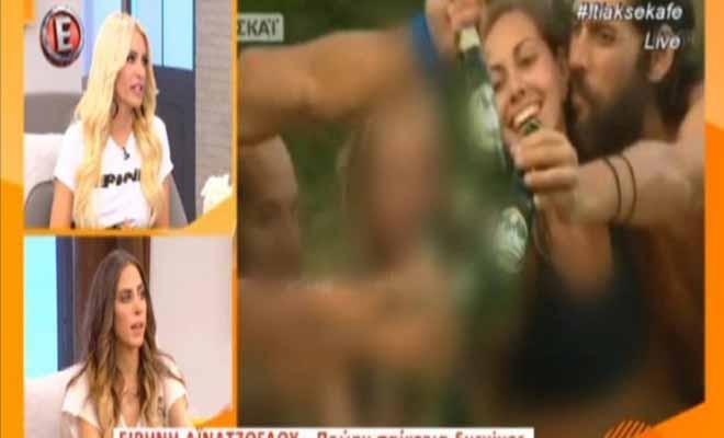 Survivor: Δείτε την Απίστευτη αντίδραση της Ειρήνης Αϊνατζιόγλου όταν είδε το φιλί του Σπαλιάρα στην αδελφή της!