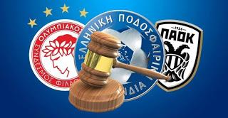 Ο ΠΑΟΚ ελπίζει σε πρωτάθλημα από τα…δικαστήρια