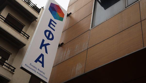ΕΦΚΑ: Στα 1.162 ευρώ ο μέσος μισθός για πλήρη απασχόληση
