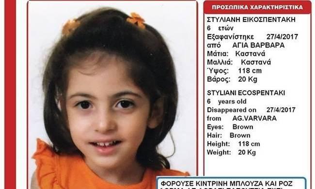 8_newsorama.gr_2017-04-28