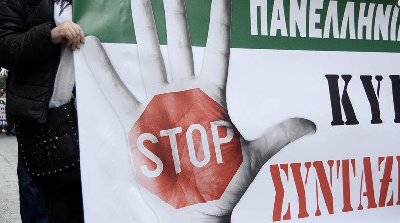 Τριήμερο κινητοποιήσεων για τα νέα μέτρα: Γενική απεργία την Τετάρτη