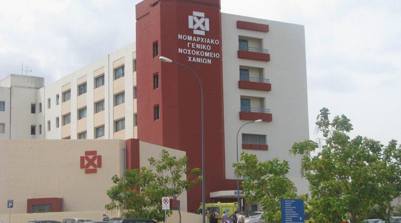 Θύμα της παγκόσμιας κυβερνοεπίθεσης τo νοσοκομείο Χανίων