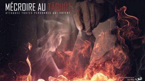 Συναγερμός στη Γαλλία – Το Ισλαμικό Κράτος απειλεί με τρομοκρατικές επιθέσεις στις εκλογές