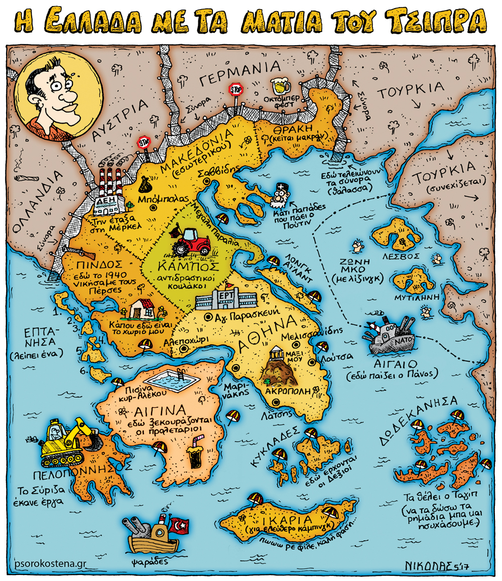 Ο χάρτης της Ελλάδας όπως τη βλέπει ο Αλέξης Τσίπρας