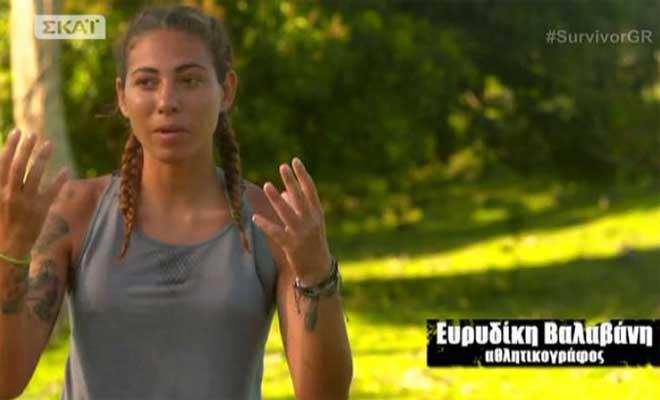 Αποκάλυψη: Η Ευρυδίκη δεν έχει αδυνατίσει γιατί… [Βίντεο]