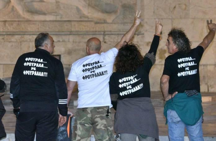 """Η Ραχήλ Μακρή με μπλουζάκι που γράφει """"Φρουρά -φρουρά"""" κάνει """"ντου"""" στη Βουλή [βίντεο]"""