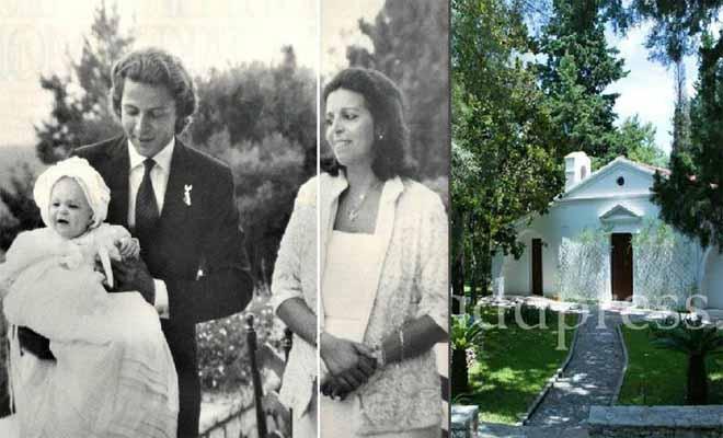Βαφτίσια στον Σκορπιό 32 χρόνια μετά τη βάπτιση της Αθηνάς Ωνάση