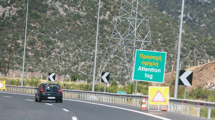 ΠΑΘΕ: Διακοπή κυκλοφορίας τα ξημερώματα από τη Λεπτοκαρυά έως τον Πλαταμώνα