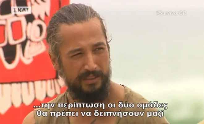Survivor – Ανατροπή της τελευταίας στιγμής: Η πρόταση του Τούρκου παίκτη που αποθεώθηκε από την ελληνική ομάδα και έφερε αλλαγή του επάθλου!
