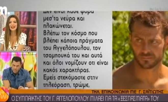 78_newsorama.gr_2017-05-11