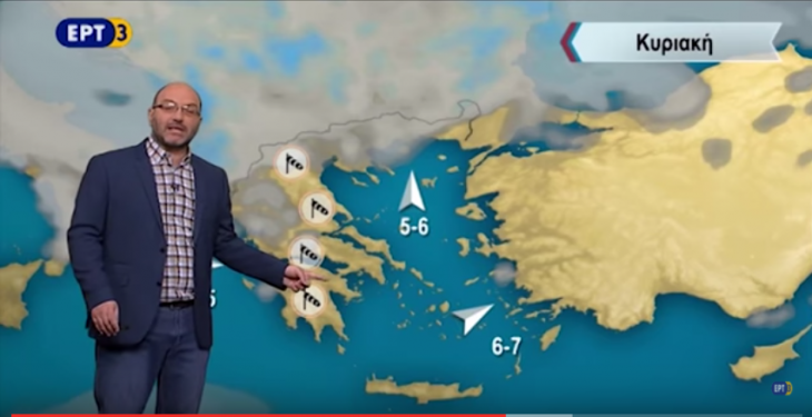 newsorama.gr_2017-05-7