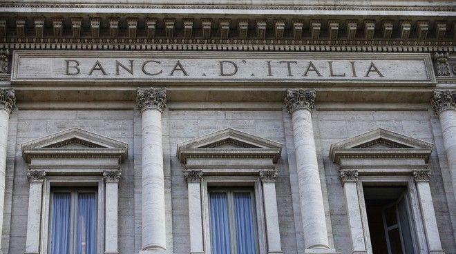 Kρατική διάσωση για δύο τράπεζες αποφασίζει η ιταλική κυβέρνηση