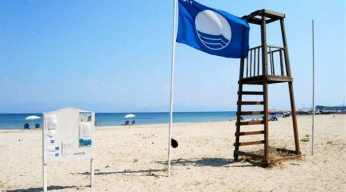 ΟΜΟΡΦΟΣ ΚΟΣΜΟΣ: Όλες Οι 486 Γαλάζιες Σημαίες Της Ελλάδας – Η Λίστα Των Παραλιών Του 2017