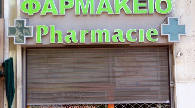 Εκλογές Πανελλήνιου Φαρμακευτικού Συλλόγου: Αποτελέσματα «έκπληξη»