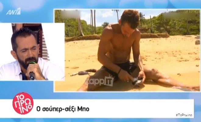 26_newsorama.gr_2017-06-23