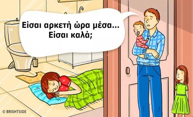 Η δύσκολη Καθημερινότητα μια νέας Μαμάς, μέσα από 18 Χιουμοριστικά Σκιτσάκια που θα σας κάνουν να Λιώσετε