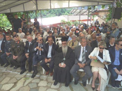 44_newsorama.gr_2017-06-18