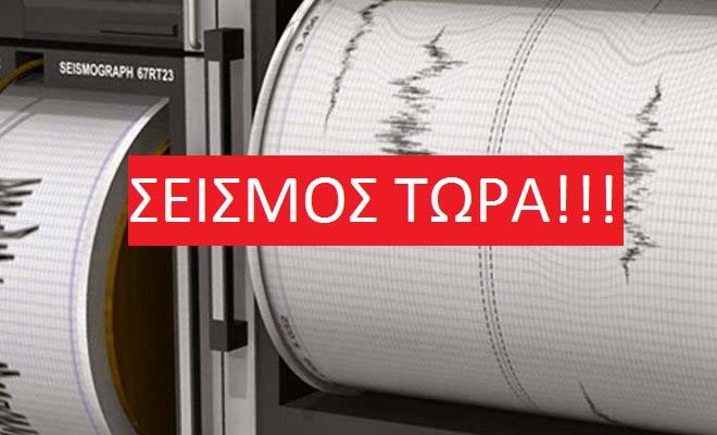 Έκτακτο: Ισχυρός σεισμός – Αισθητός στην Αθήνα
