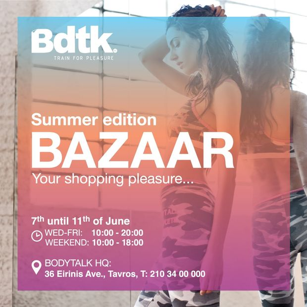 To αγαπημένο bazaar της Bodytalk επιστρέφει με πολλές προσφορές σε απίστευτες τιμές!
