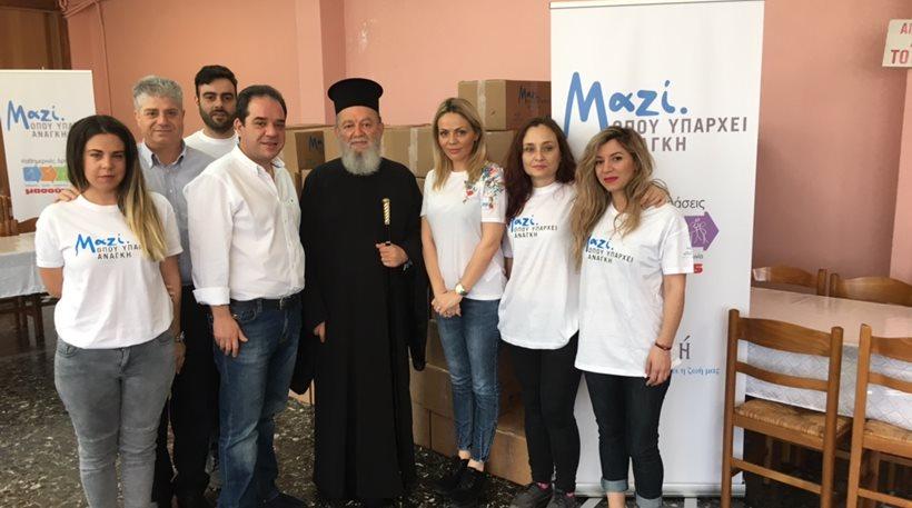 Η «Αποστολή»  στηρίζει ευάλωτες οικογένειες σε Ιωάννινα, Χαλκίδα και Λέσβο