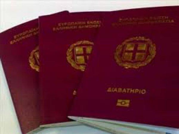 Το έχουν μόνο τρία άτομα – Αυτό είναι το πιο σπάνιο διαβατήριο στον κόσμο! (ΦΩΤΟ)