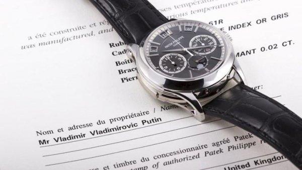 Το ρολόι του Πούτιν σε δημοπρασία – Τι τιμή αναμένεται να πιάσει