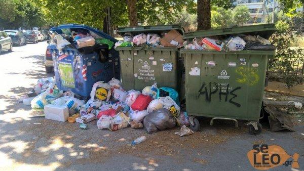 ΚΕΕΛΠΝΟ: Πως θα προστατέψετε την υγεία σας από τα σωρευμένα σκουπίδια στους δρόμους