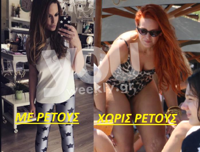 Τα κορμιά της Ελληνικής showbiz, χωρίς ίχνος ρετούς! Η ώρα της αλήθειας… Ποια παρουσιάστρια έχει την περισσότερη κυτταρίτιδα;