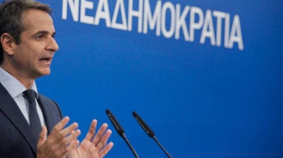 Μητσοτάκης: Ο κ. Τσίπρας κινδυνεύει να πιστέψει τα παραμύθια του