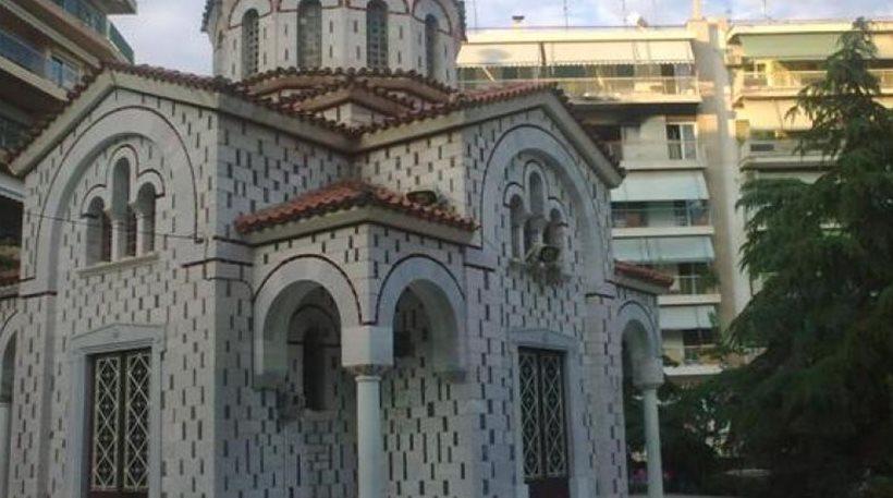 Δυο ιερόσυλοι διέρρηξαν δυο εκκλησίες στο Κιλελέρ