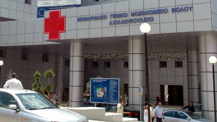 Τραγικό περιστατικό στο Νοσοκομείο Βόλου:27χρονος είδε τις εξετάσεις και βούτηξε στο κενό!