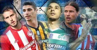 Καθοριστική χρονιά για τις ελληνικές ομάδες στην Ευρώπη