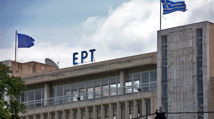 Υποψήφιος για την θέση διευθύνοντος συμβούλου της ΕΡΤ καταγγέλλει προσχηματικές διαδικασίες
