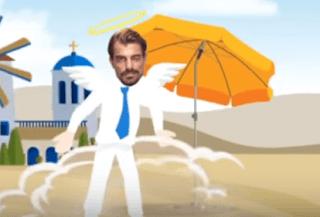 «Santo Stelio»: Διάβολος και άγγελος ο Στέλιος Χανταμπάκης – Δείτε το trailer