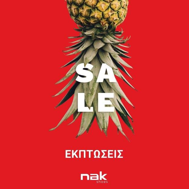 Summer SALE έως -40% στα καταστήματα Nak shoes!