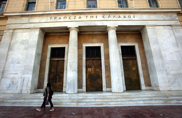 ΤτΕ: Kατά 771 εκατ. ευρώ αυξήθηκαν οι καταθέσεις τον Ιούνιο