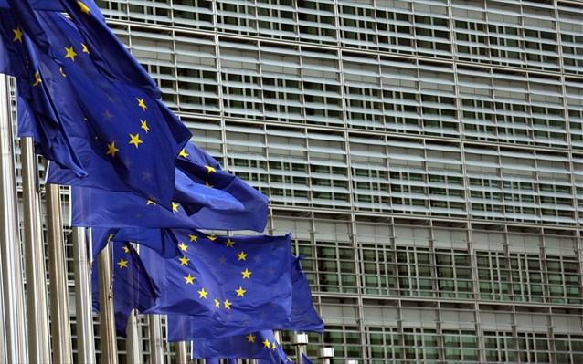 Κομισιόν: Στήριξη 2 εκατ. ευρώ σε δύο ελληνικές εταιρείες