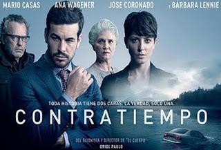 Contratiempo – Αόρατος Επισκέπτης, Πρεμιέρα: Ιούλιος 2017 (trailer)