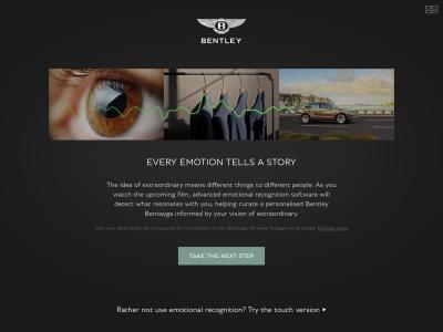 Bentley Inspirator: «Οι προσωπικές προτιμήσεις αποκτούν ζωή»