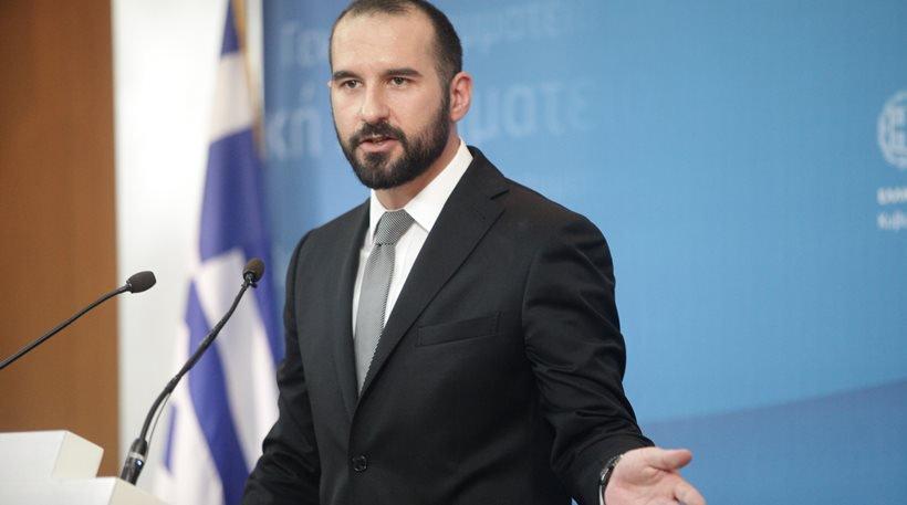 Τζανακόπουλος: Ας συνεχίσει να ασχολείται με τους σημαιοφόρους η Νέα Δημοκρατία