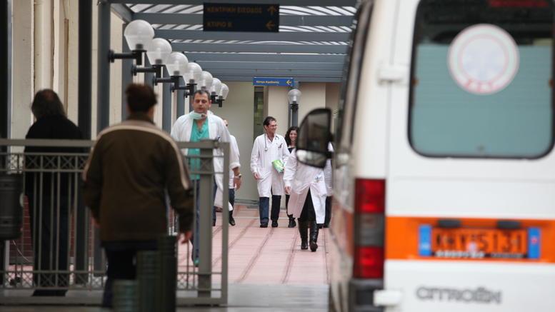 ΠΟΕΔΗΝ: 50.000 εργαζόμενοι στα δημόσια νοσοκομεία αρνήθηκαν την αξιολόγηση