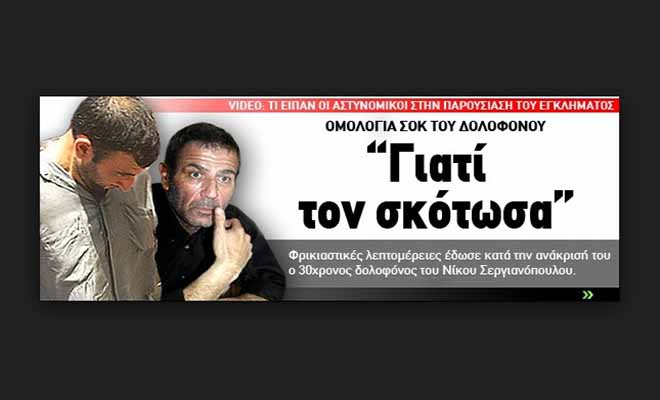 32_newsorama.gr_2017-08-15