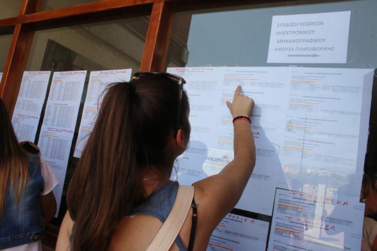 Πανελλήνιες 2017: Αντίστροφη μέτρηση για την ανακοίνωση των βάσεων