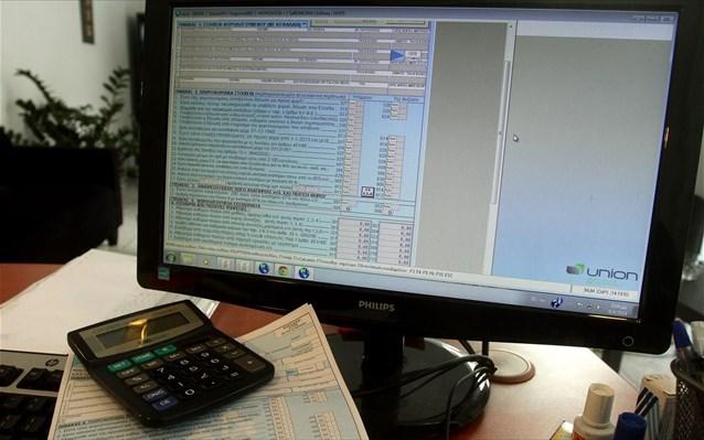 ΑΑΔΕ: Διακόπτεται η λειτουργία της εφαρμογής για την υποβολή του Ε9