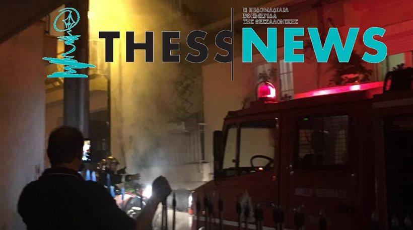 Φωτιά σε υπόγειο στις Συκιές Θεσσαλονίκης – Φόβοι για εγκλωβισμένους